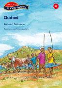 Books - Gudani | ISBN 9780195985405