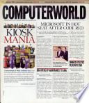 2001年8月6日