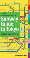 Subway Guide to Tokyo