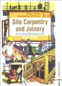Site Carpentry and Joinery