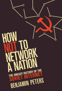 How Not to Network a Nation