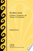The Bible In Greek