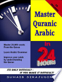 Master Quranic Arabic In 24 Hours Book
