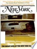 Mar 2, 1970