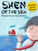 Pdf Shen of the Sea Telecharger