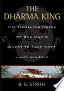 The Dharma King