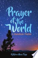 Prayer Of The World