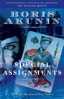 Special Assignments Pdf/ePub eBook