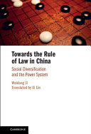 Towards the Rule of Law in China Book