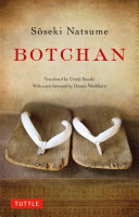 Botchan Pdf/ePub eBook