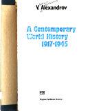 A Contemporary World History, 1917-1945