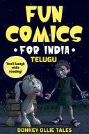 Fun Comics for India Telugu పిల్లలకు గొప్ప కథలు Pdf/ePub eBook