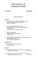 The Journal of Japanese Studies