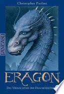 Eragon  : Das Vermächtnis der Drachenreiter