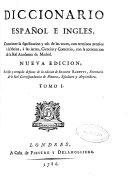 Diccionario espa  ol e ingles