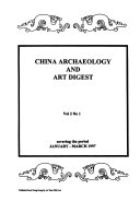 China Archaeology and Art Digest