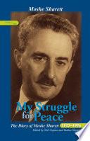 My Struggle for Peace  Volume 2  1955