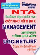 MANAGEMENT(UGC-NET/JRF NTA)