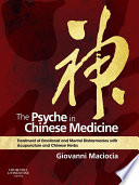 The Psyche in Chinese Medicine E Book Book