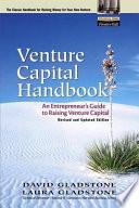 Venture Capital Handbook