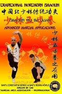 Shaolin Wu Bu Quan   Advanced Martial Applications