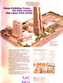 Korean Trade Directory
