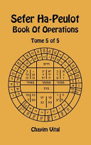 Sefer Ha Peulot Book Of Operations Tome 5 Of 5