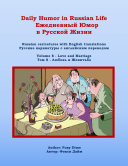 Daily Humor in Russian Life Volume 8   Love and Marriage