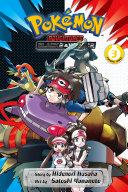 Pdf Pokémon Adventures: Black 2 & White 2, Vol. 3