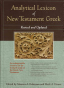 Analytical Lexicon of New Testament Greek