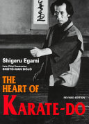 The Heart of Karate-dō