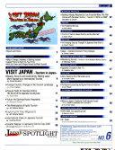 Japan Spotlight Book