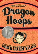 Dragon Hoops   Book cover