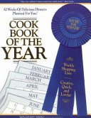 Cookbook of the Year