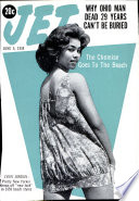 5 juni 1958
