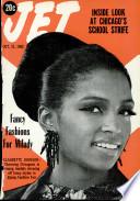 Oct 21, 1965