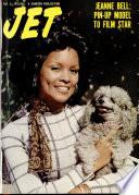 5 фев 1976