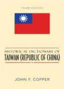 Historical Dictionary of Taiwan  Republic of China