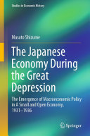 The Japanese Economy During the Great Depression