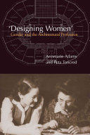 Designing Women