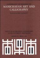 Manichaean Art and Calligraphy