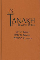Tanakh  Metallic Copper Leatherette Edition  Book