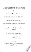 A Comprehensive Commentary On The Qur N Book PDF