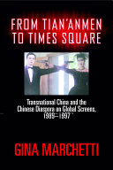 From Tian anmen to Times Square