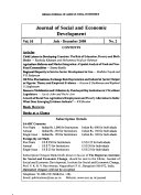 The Indian Journal of Agricultural Economics
