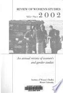 دورية دراسات المرأة