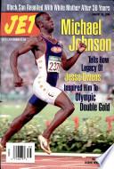 26 авг 1996