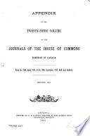 Journals of the House of Commons of Canada
