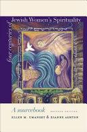 Four Centuries of Jewish Women s Spirituality
