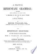 A Practical Hind  st  n   Grammar Book